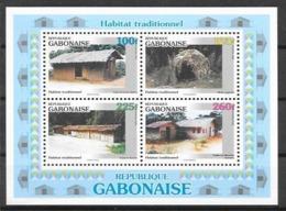 Gabon N° Bloc 77d YVERT NEUF ** - Gabun (1960-...)