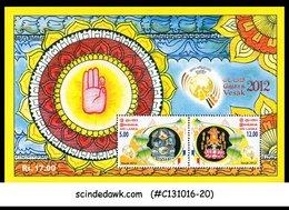 SRI LANKA - 2012 VESAK - Miniature Sheet MNH - Sri Lanka (Ceylon) (1948-...)