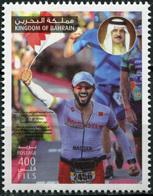 Bahrain 2018. Bahrain Victory At 2018 World Ironman Competition (MNH OG) Stamp - Bahrein (1965-...)