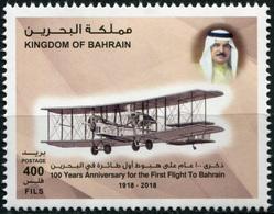 Bahrain 2018. Centenary Of First Flight Arrival In Bahrain (MNH OG) Stamp - Bahrein (1965-...)