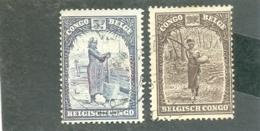 1931 CONGO BELGE Y & T N° 181 Et 182 ( O ) - Belgisch-Kongo