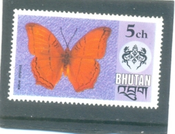 1975 BHOUTAN Y & T N° 451 ( ** ) - Bhutan