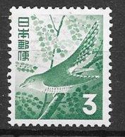 Japon   N°  553  Coucou    Neuf * *  TB  =  MNH VF   Soldé ! ! !     Le Moins Cher Du Site ! ! ! - Cuckoos & Turacos