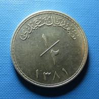 Muscat & Oman 1/2 Saidi Rial 1381 Silver - Monnaies
