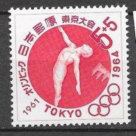 Japon   N°690 JO Tokyo 1964 Plongeon  Neuf * *  TB  =  MNH VF   Soldé ! ! !     Le Moins Cher Du Site ! ! ! - Kunst- Und Turmspringen