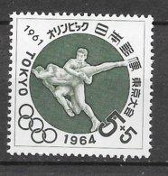 Japon   N°691 JO Tokyo 1964 Lutte   Neuf * *  TB  =  MNH VF   Soldé ! ! !     Le Moins Cher Du Site ! ! ! - Ringen