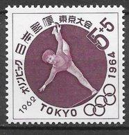 Japon   N° 715 JO Tokyo 1964 Gymnastique  Neuf * *  TB  =  MNH VF   Soldé ! ! !     Le Moins Cher Du Site ! ! ! - Gymnastics