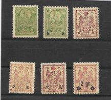 POLOGNE - 6 TRES BEAUX VIEUX TIMBRES NEUFS * PAS EMINCES -VOIR LE 5éme TIMBRE- DE 1915 - FAIT SCAN DU VERSO. - Unused Stamps
