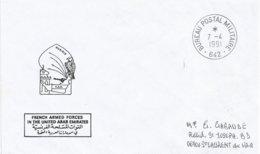 France 1991 BPM 642 Abu Dhabi Emirats Arabes Unis Operation Daguet Guerre De Golfe Gulf War Cover. Rare - Verenigde Arabische Emiraten