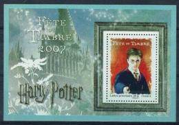 France, Harry Potter, 2007, MNH VF souvenir Sheet Of One - Neufs