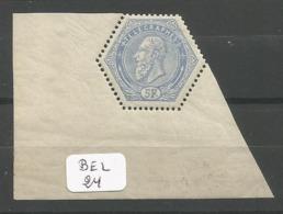 BEL YT TG17 Coin De Feuille En XX - Telegraph
