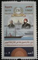 Egypt- 5 LE - 150 Anniv. Of Opening Of Suez Canal - Unused MNH - [2019] (Egypte) (Egitto) (Ägypten) (Egipto) (Egypten) - Neufs
