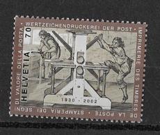 Suisse N°1726** - Unused Stamps