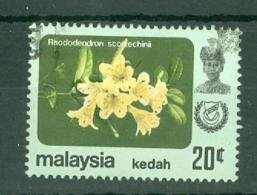 Malaya - Kedah: 1983/85   Flowers   SG150a    20c  [bronze Green Background]   [No Wmk]   Used - Kedah