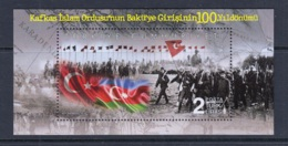 20.- TURKEY 2018 KAFKAS ISLAMIC ARMY'S ENTRY TO BAKU - 1921-... Republic