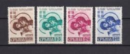 Serbien - 1942 - Michel Nr. 62/65 - Ungebr. - Occupation 1938-45