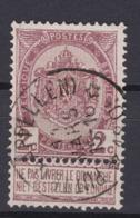 N° 55 Défauts DEPOT RELAIS  *  PUTTE CAPPELLEN  * - 1893-1907 Coat Of Arms