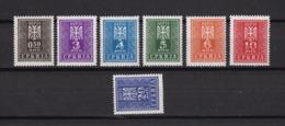 Serbien - 1943 - Portomarken - Michel Nr. 16/22 - Ungebr. - 22 Euro - Occupation 1938-45