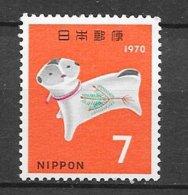 Japon   N° 970 Nouvel An Chien Amulette   Neuf  *  *  TB  =  MNH VF   Soldé ! ! !     Le Moins Cher Du Site ! ! ! - Chines. Neujahr
