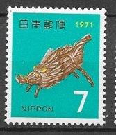 Japon   N° 999 Nouvel An Sanglier Jouet    Neuf  *  *  TB  =  MNH VF   Soldé ! ! !     Le Moins Cher Du Site ! ! ! - Chines. Neujahr