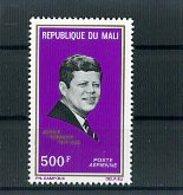 A24705)Mali 410** - Mali (1959-...)