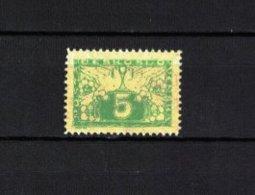 TSCHECHOSLOWAKEI , Czechoslovakia , 1919 , ** , MNH , Postfrisch , Mi.Nr. 12 X - Cecoslovacchia
