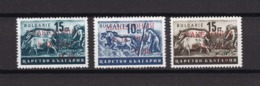Mazedonien - 1944 - Michel Nr. 3/5 - Postfrisch - 42 Euro - Bezetting 1938-45