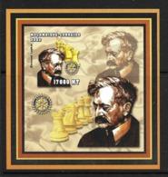 MOZAMBIQUE 2002 ECHECS-E.LASKER  YVERT N° NON DENTELE NEUF MNH** - Chess