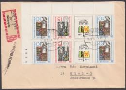 Mi- Nr. 1052/3, Portoger. MeF Mit 2x4er Streifen Als ZD Auf R- Brief - [6] República Democrática