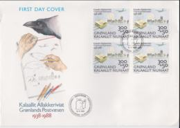 Greenland FDC 1988 Greenland Post 50 Years Block Of Four  (LAR8-48) - FDC