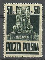 Poland 1944 Mi 384 Fi 343 MNH ( LZE4 PLD384 ) - Militaria