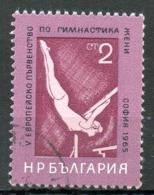 BULGARIE. N°1351 Oblitéré De 1965. Gymnastique. - Gymnastics