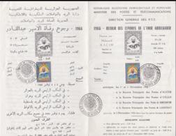 Algeria Announcement 1966 Emir Abdelkader  (LAR8-47) - Algeria (1962-...)