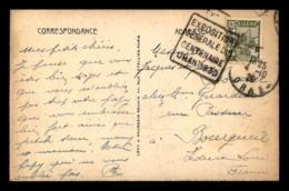 OBLITERATION MECANIQUE - ALGERIE - ORAN - EXPOSITION GENERALE DU CENTENAIRE ORAN 1930 - VOYAGE LE 4-10-1929 - Algérie (1924-1962)
