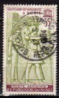 Mali Yvert N° 23 Aérien Oblitéré Lot 14-170 - Mali (1959-...)
