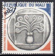 Mali Yvert N° 249 Oblitéré Monnaies Anciennes Lot 14-164 - Mali (1959-...)