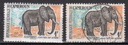Cameroun  Yvert N° 340 Neuf /oblitéré éléphants Lot 15-81 - Camerun (1960-...)