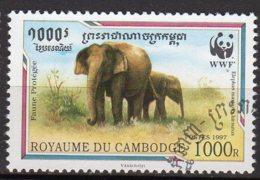 Cambodge Yvert N° 1402 Oblitéré éléphants Lot 15-175 - Cambogia