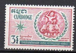Cambodge Yvert N° 249 Neuf Avec Charnière éléphants Lot 15-171 - Cambodge