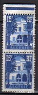 Algérie Yvert N° 314 Oblitéré 2 Timbres Lot 16-66 - Usati