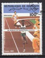 Djibouti Yvert N° 615 Oblitéré Lot 16-103 - Djibouti (1977-...)