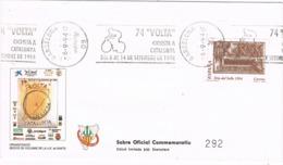 34289. Carta BARCELONA 1994. Rodillo Especial 74 VOLTA Ciclista A Catalunya. Ciclismo - 1931-Hoy: 2ª República - ... Juan Carlos I