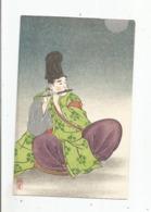 JAPON CARTE ILLUSTREE ET ARGENTEE (HOMME JOUANT DU PIPEAU) - Sin Clasificación