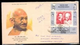 MAHATMA GANDHI--INDIA-SOUTH AFRICA COOPERATION-MS ON FDC-REGISTERED COVER-G-464 - Mahatma Gandhi