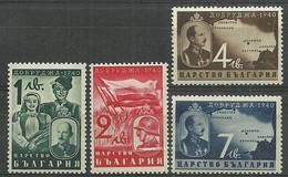 Bulgaria 1940 Mi 391-394 MNH ( ZE2 BUL391-394 ) - Militaria