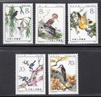 CHINA PEOPLE'S REPUBLIC - 1982 BIRDS SET (5V) FINE MNH ** SG 3202-3206 - 1949 - ... People's Republic