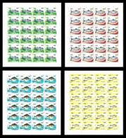 Iraq 2019, Iraqi Fish, MNH Full Sheet Ref727 - Irak