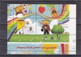 Iran/Persia  Error   Stamps MNH  H#19 - Iran
