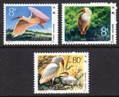 CHINA PEOPLE'S REPUBLIC - 1984 JAPANESE CRESTED IBIS BIRDS SET (3V) FINE MNH ** SG 3311-3313 - 1949 - ... People's Republic