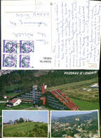636581,Mehrbild Ak Lendave Hotel Lipa Slovenia - Slowenien
